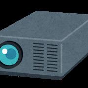 2020.10.19 computer_projector.png